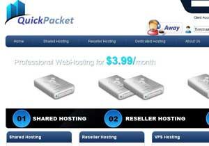 QuickPacket介绍及VPS优惠码