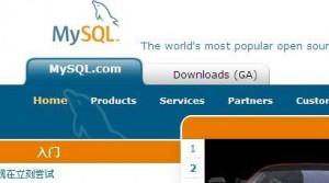 LNMP下删除MYSQL日志