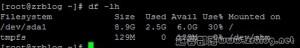 StyleX Networks VPS评测之硬盘